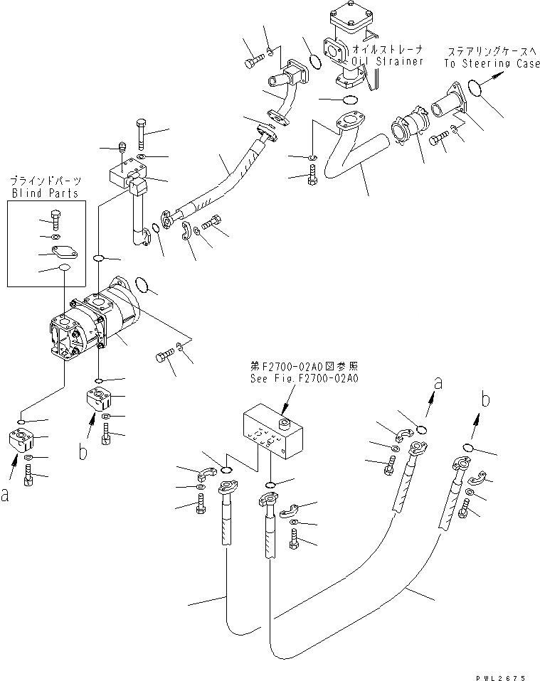0101081030 Komatsu