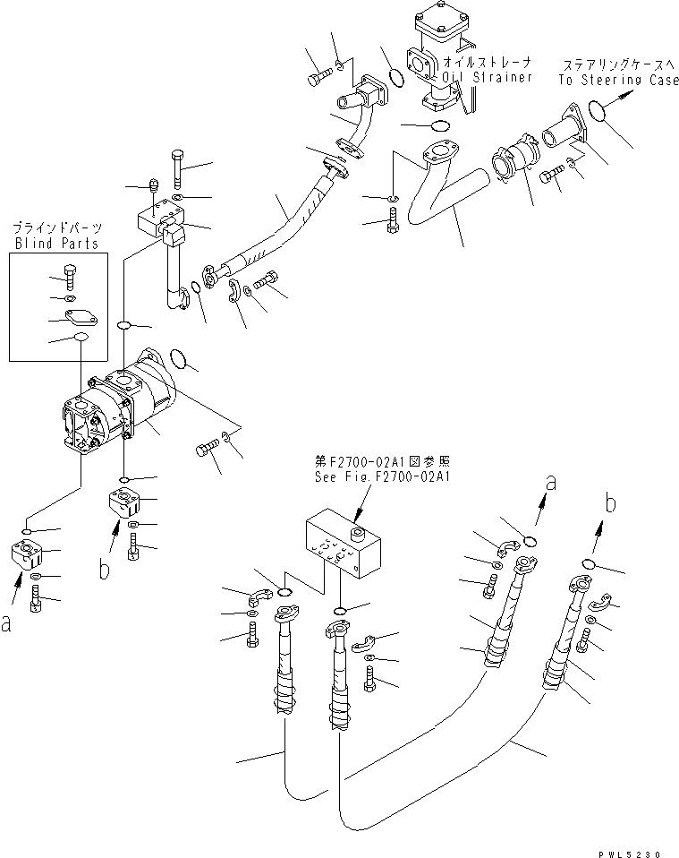 0101081245 Komatsu