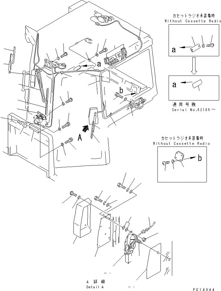 01602-20619 Komatsu ШАЙБА