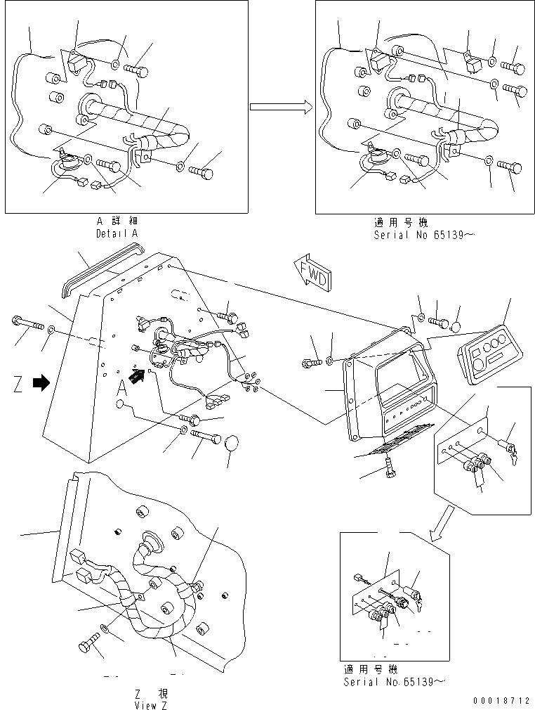 01010-80616 Komatsu БОЛТ