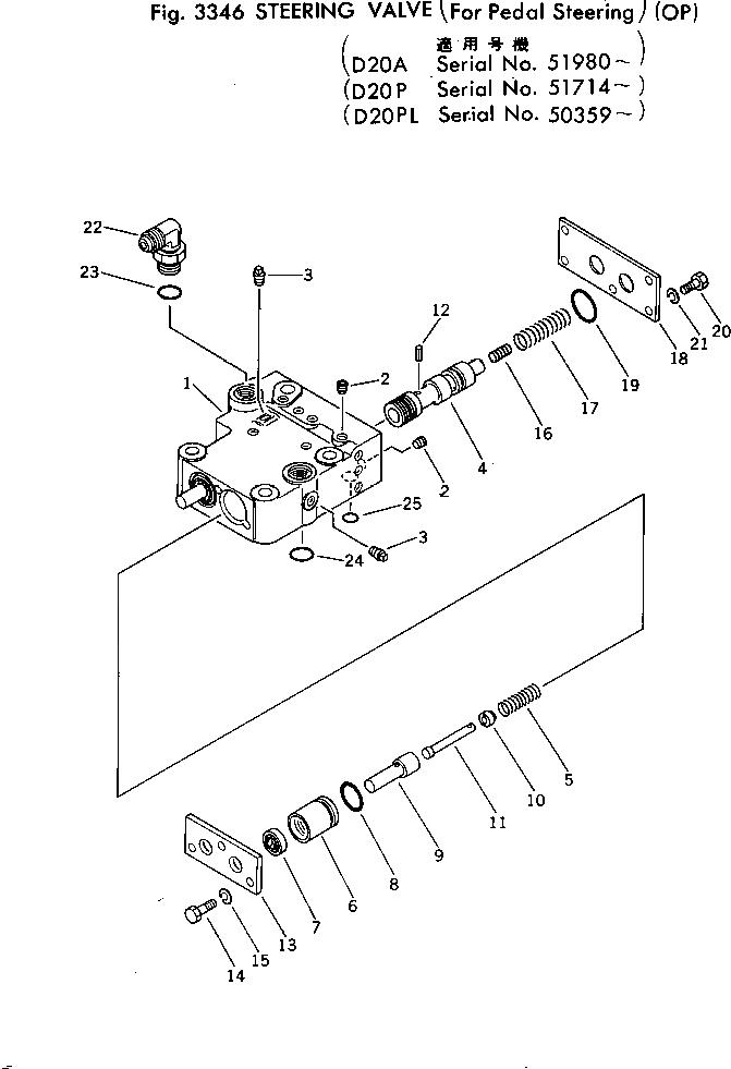 113-15-29110 Komatsu САЛЬНИК