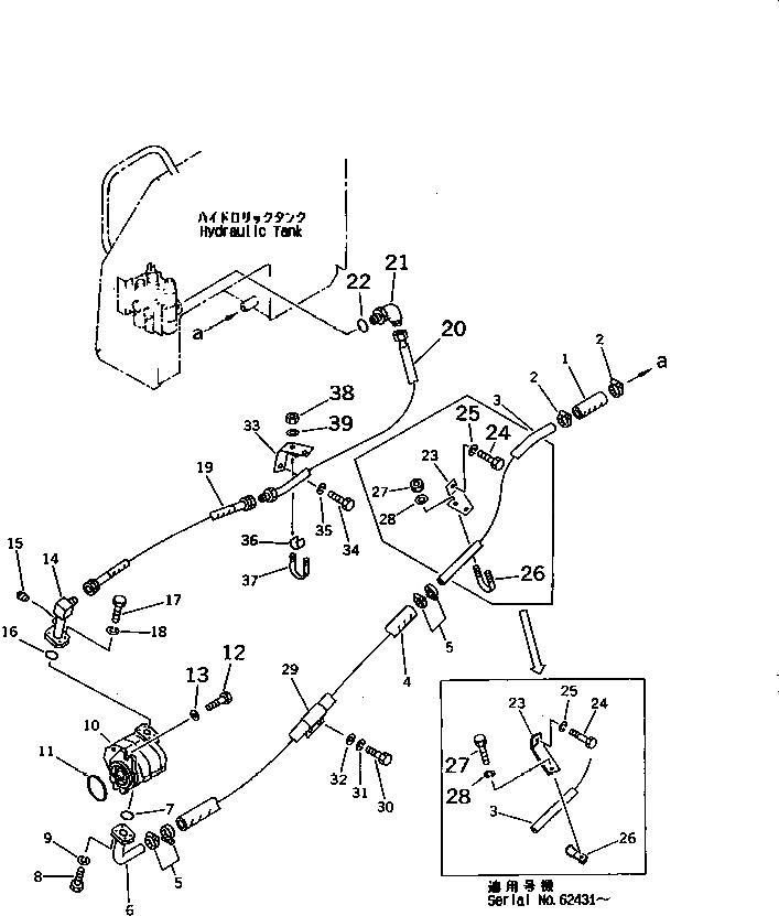705-61-28010 Komatsu НАСОС