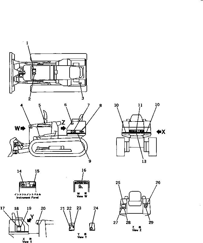 09652-11101 Komatsu ЗАЩИТНЫЙ КОЖУХ