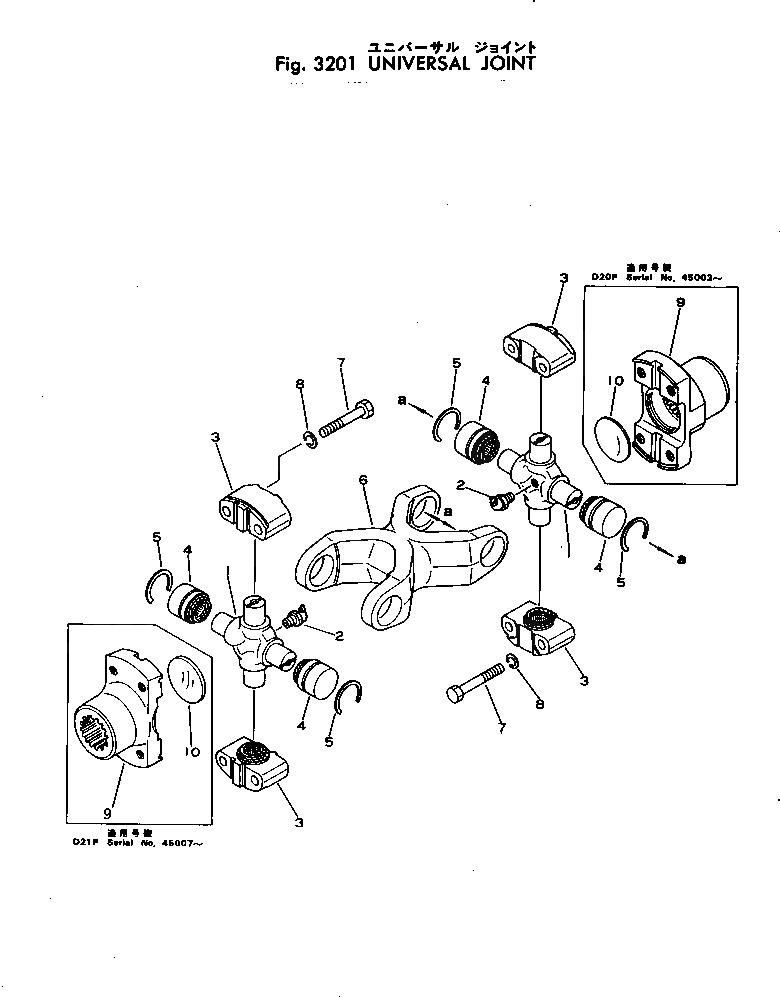 103-12-22130 Komatsu СОЕДИНИТЕЛЬНАЯ МУФТА