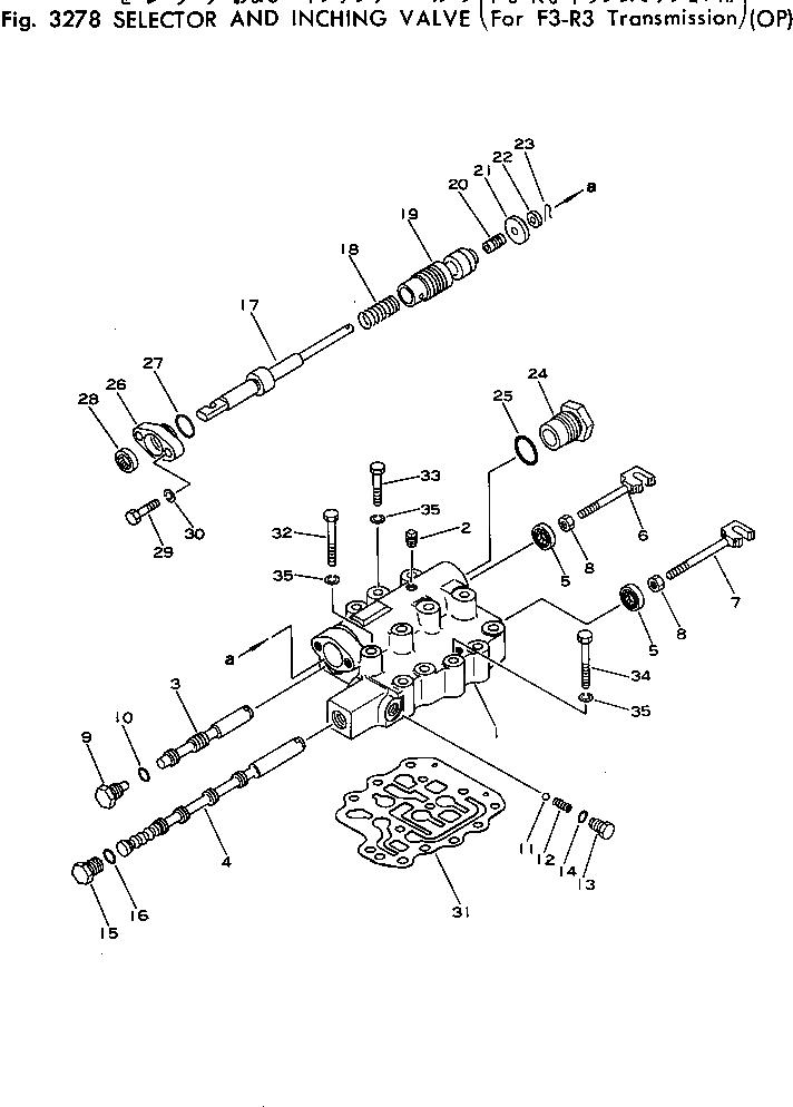 104-15-25910 Komatsu ПРОКЛАДКА