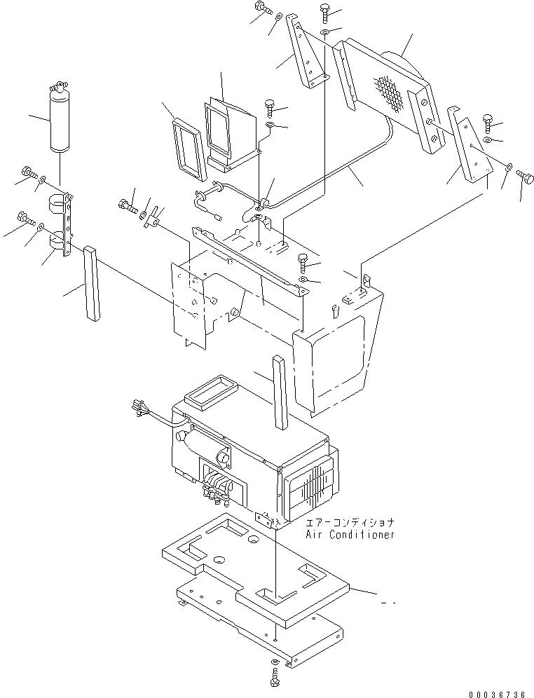 08036-01214 Komatsu ЗАЖИМ