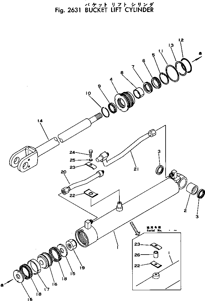 07145-00040 Komatsu УПЛОТНИТЕЛЬНЫЕ ПРОКЛАДКИ