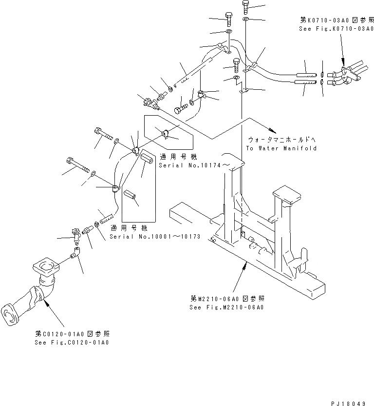 01011-81020 Komatsu БОЛТ