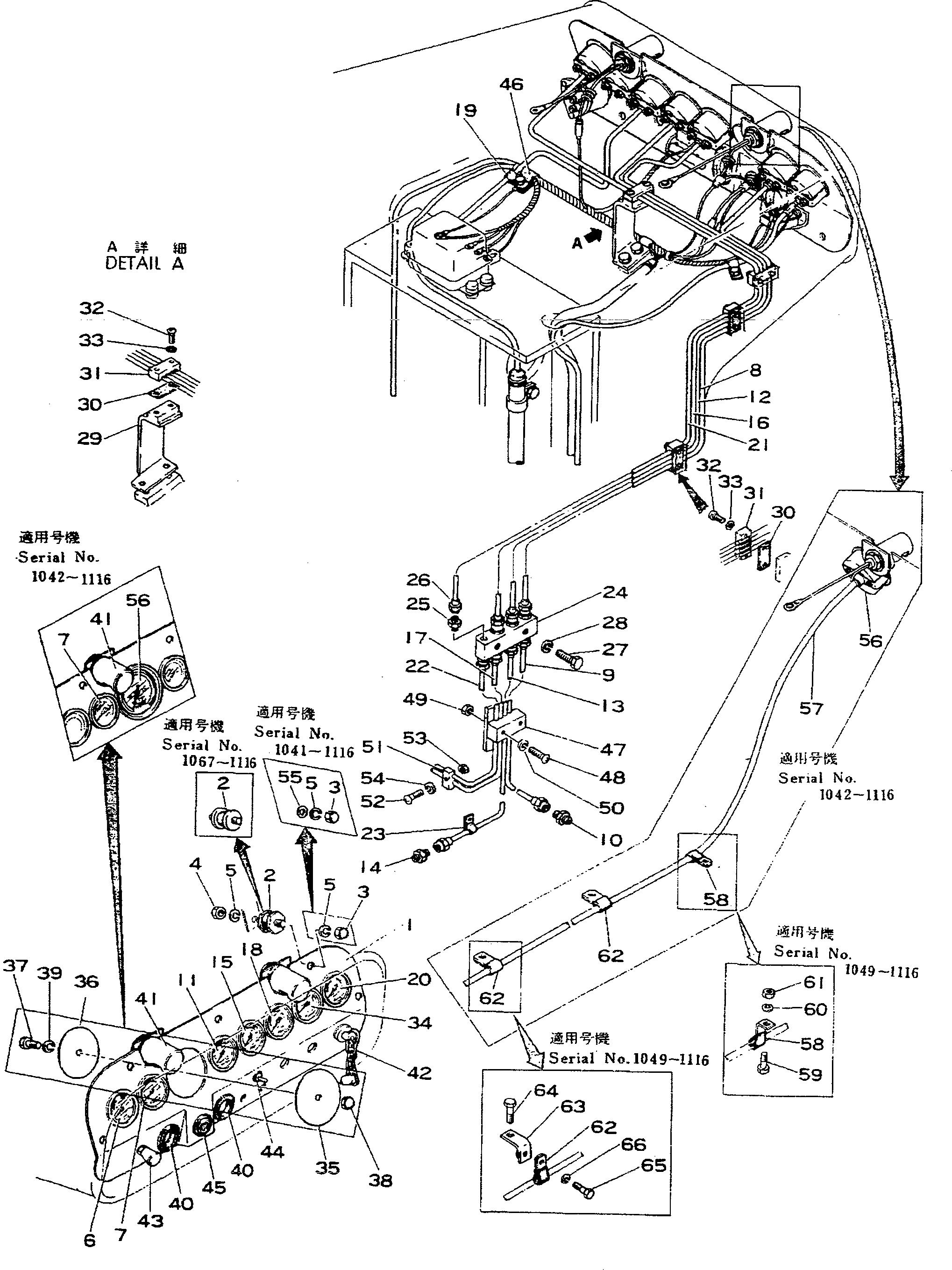 154-06-13910 Komatsu УПЛОТНЕНИЕ КРЕПЕЖА