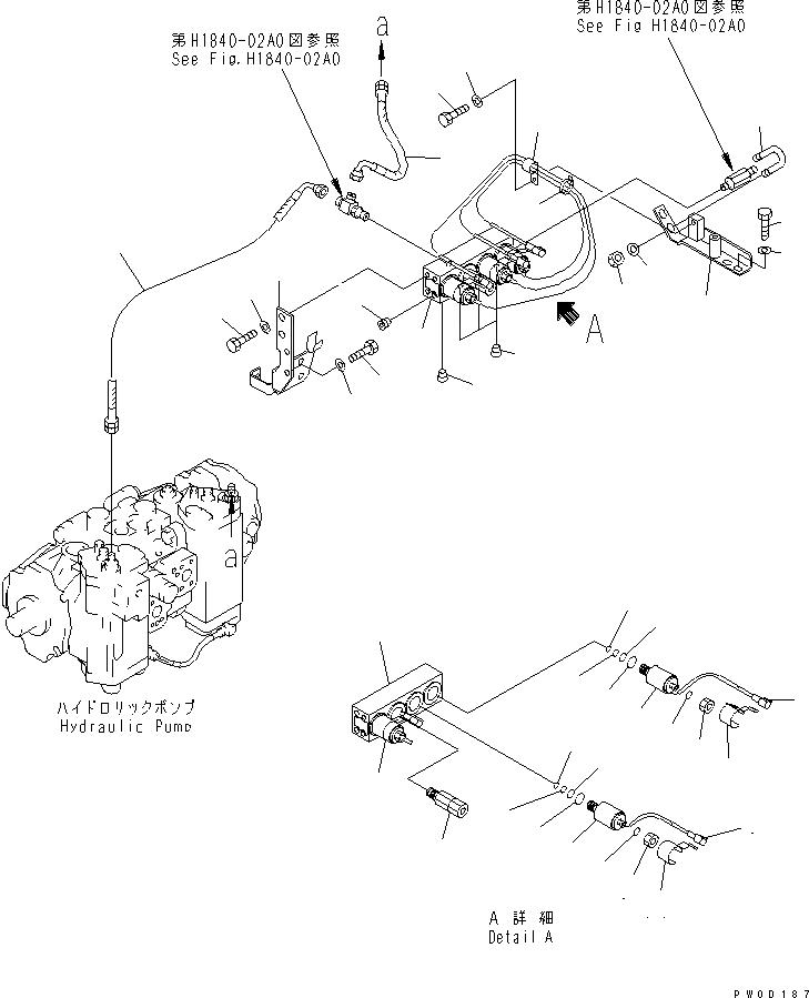 07000-02014 Komatsu О-кольцо