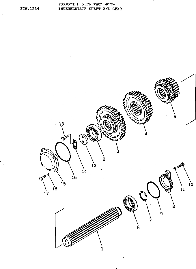 04064-05520 Komatsu Стопор