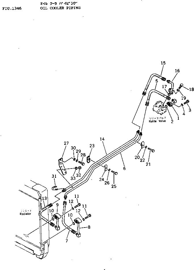 07102-20403 Komatsu РВД