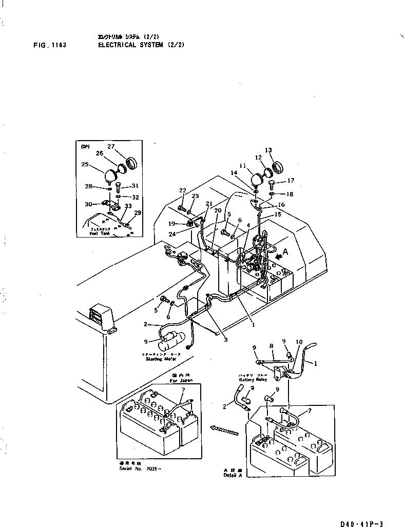 120-06-31253 Komatsu ЭЛЕКТРОПРОВОД