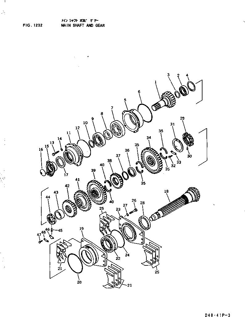 124-15-05020 Komatsu РЕГУЛИРОВОЧНАЯ ПРОКЛАДКА