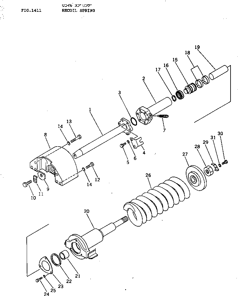 07959-20001 Komatsu Клапан натяжителя цепи
