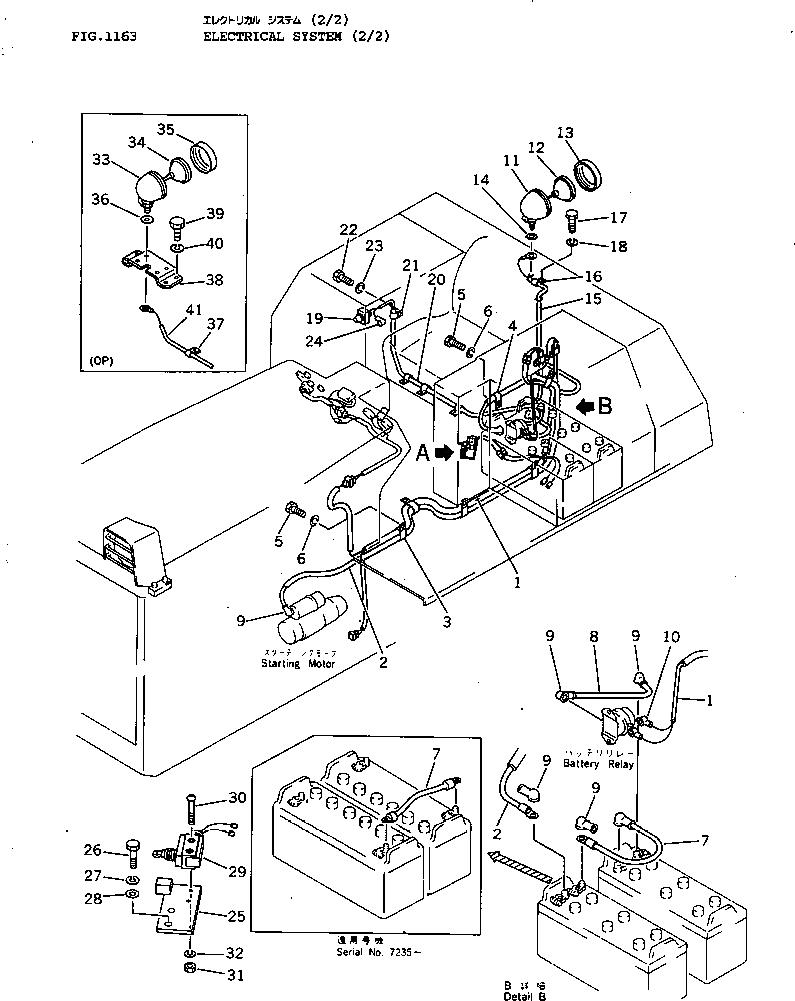 08028-14005 Komatsu ЭЛЕКТРОПРОВОД