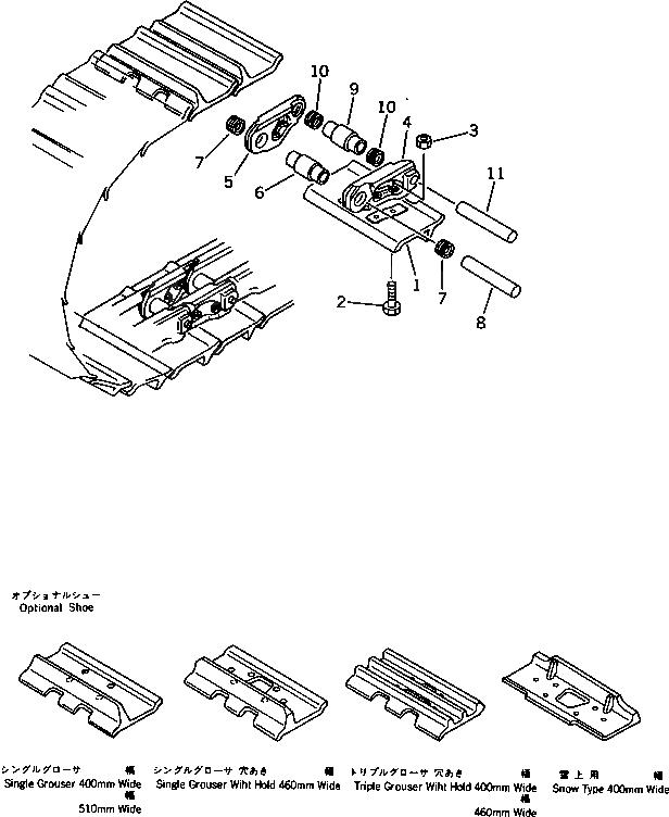 205-32-05011 Komatsu НАБОР БАШМАЧНЫХ БОЛТОВ И ГАЕК