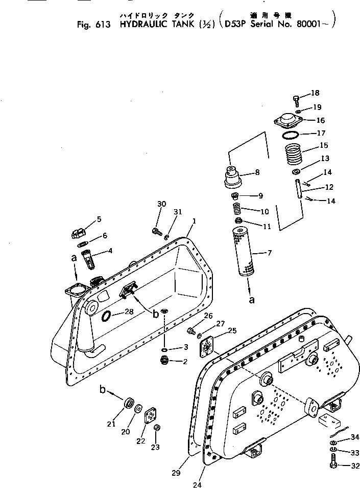 130-60-48210 Komatsu Фильтр гидравлический противовеса
