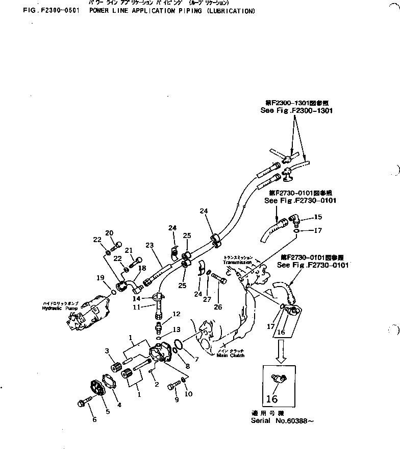 14X-49-11600 Komatsu НАСОС ШЕСТЕРЕННЫЙ
