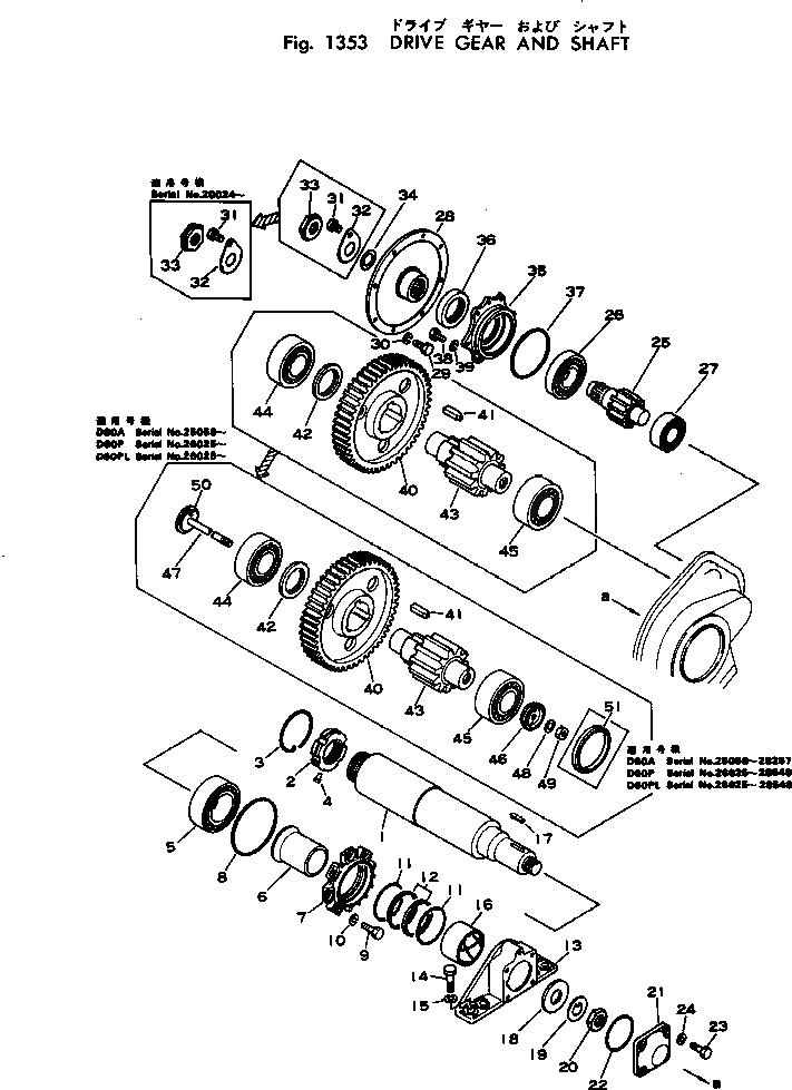 07000-05165 Komatsu О-кольцо