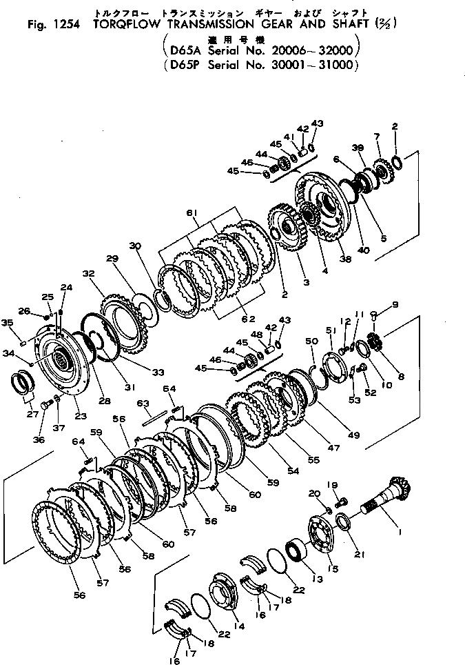 04065-03212 Komatsu УПЛОТНИТЕЛЬНОЕ КОЛЬЦО
