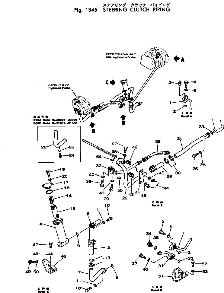 07102-20504 Komatsu РВД