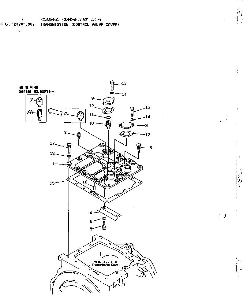 Запчасти для трансмиссия (крышка управляющего клапана