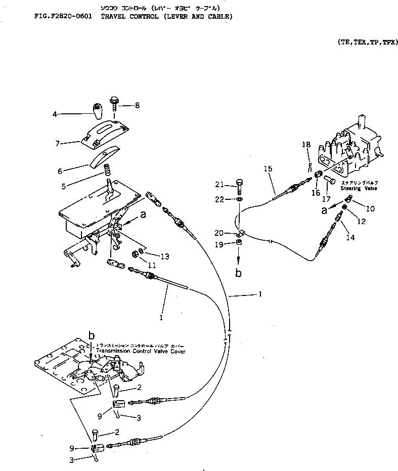 14Z-43-12710 Komatsu КОМПЛЕКТ КАБЕЛЕЙ