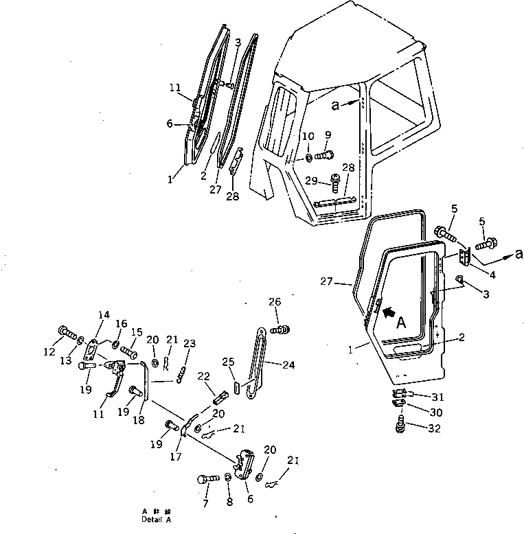 14X-911-1631 Komatsu МЕХАНИЗМ БЛОКИРОВКИ