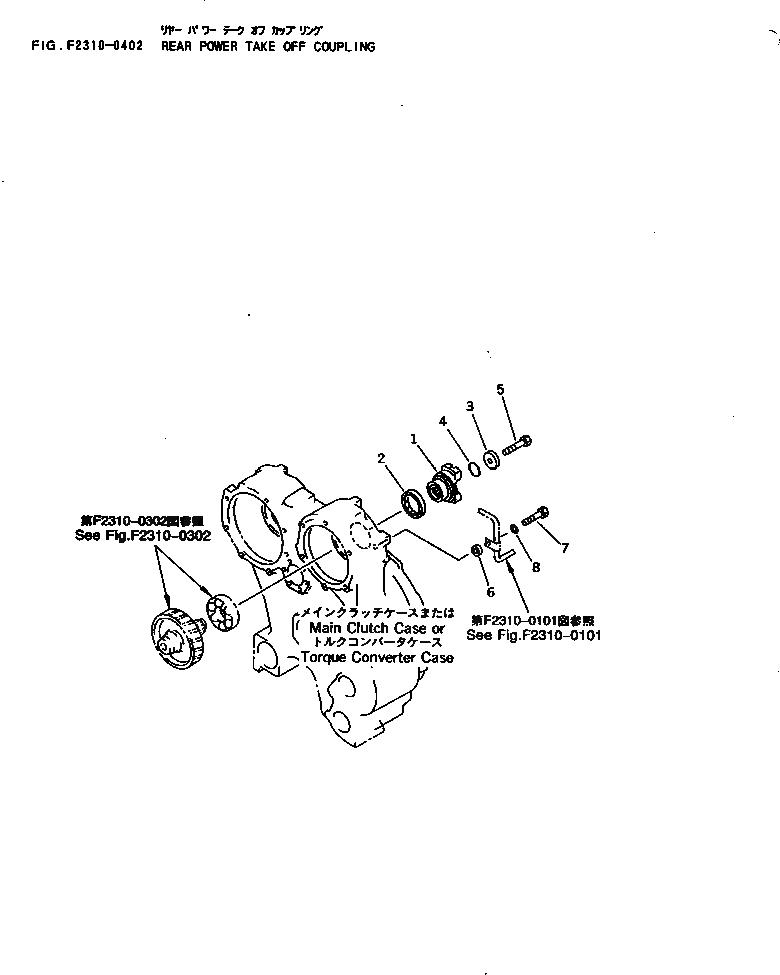 07000-75042 Komatsu УПЛОТНИТЕЛЬНЫЕ ПРОКЛАДКИ (КОЛЬЦА)