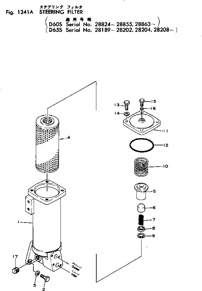 281-16-11290 Komatsu ФИЛЬТР