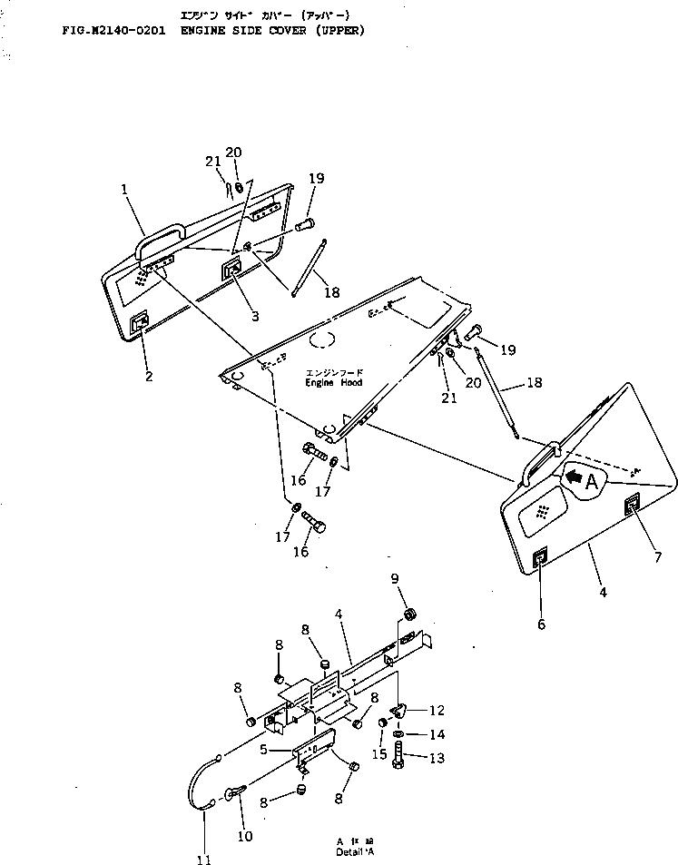 14X-54-12731 Komatsu ШАРНИР