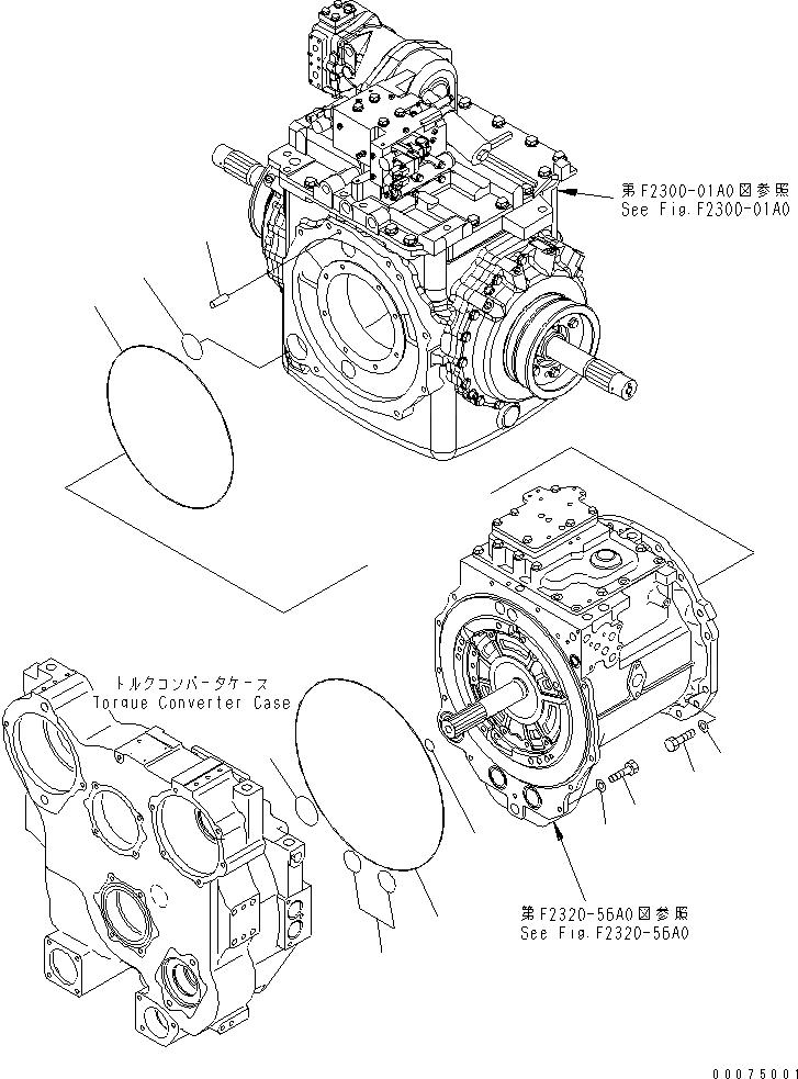 07000-75440 Komatsu УПЛОТНИТЕЛЬНЫЕ ПРОКЛАДКИ
