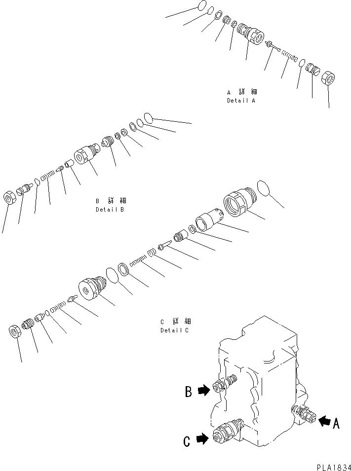 723-60-22200 Komatsu РАЗГРУЗОЧНЫЙ КЛАПАН