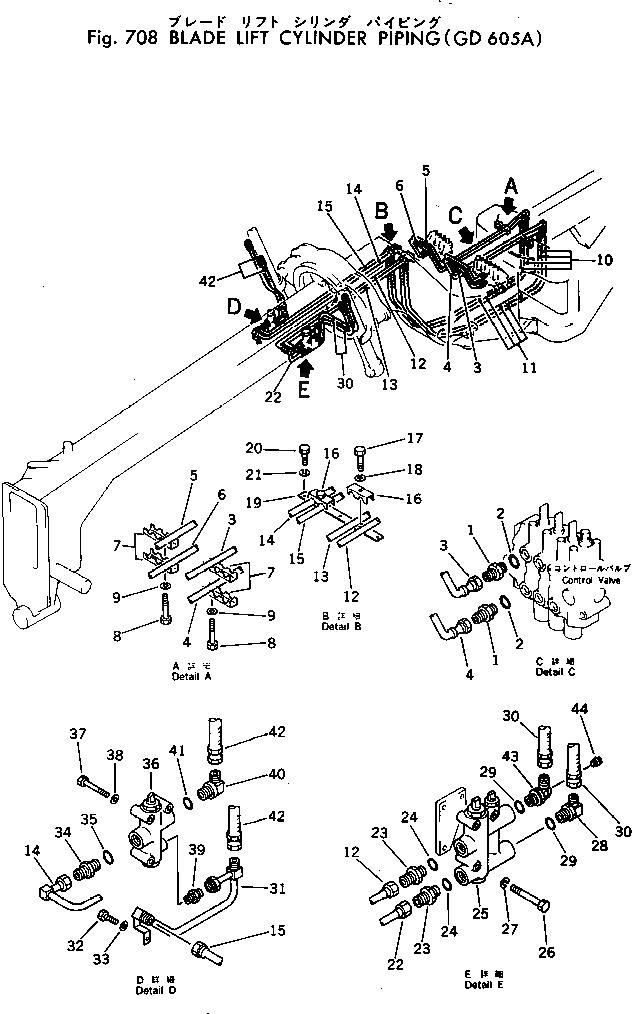 01602-50825 Komatsu ШАЙБА