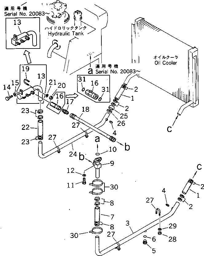 273-60-15530 Komatsu ШЛАНГ