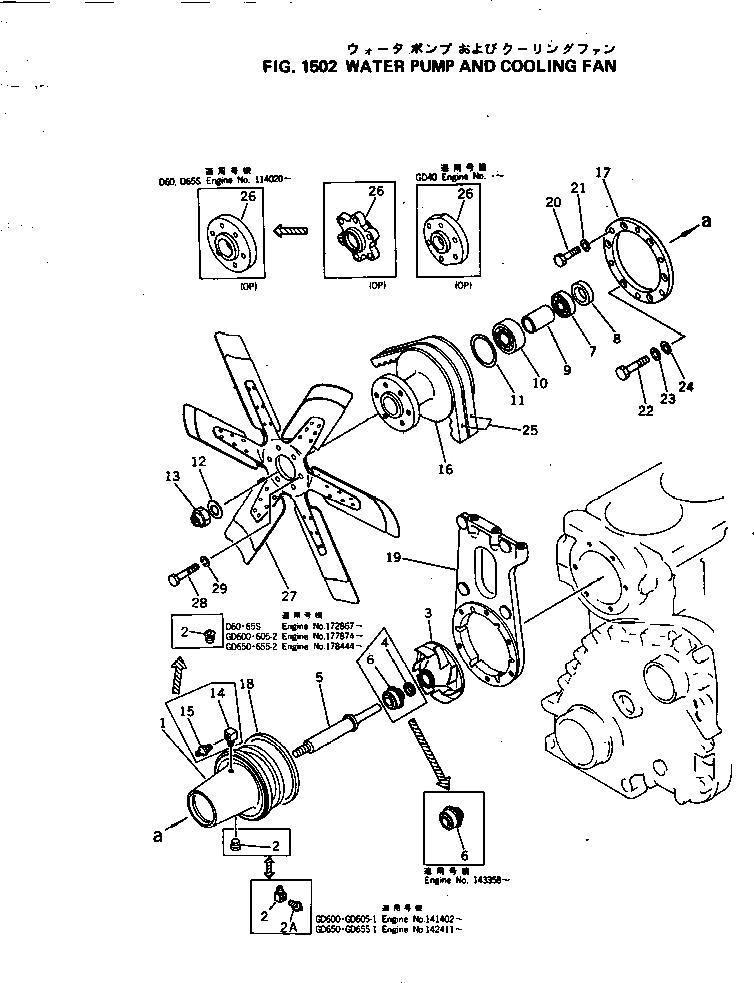 04121-22261 Komatsu РЕМЕНЬ ПРИВОДНОЙ КЛИНОВОЙ 36СМ