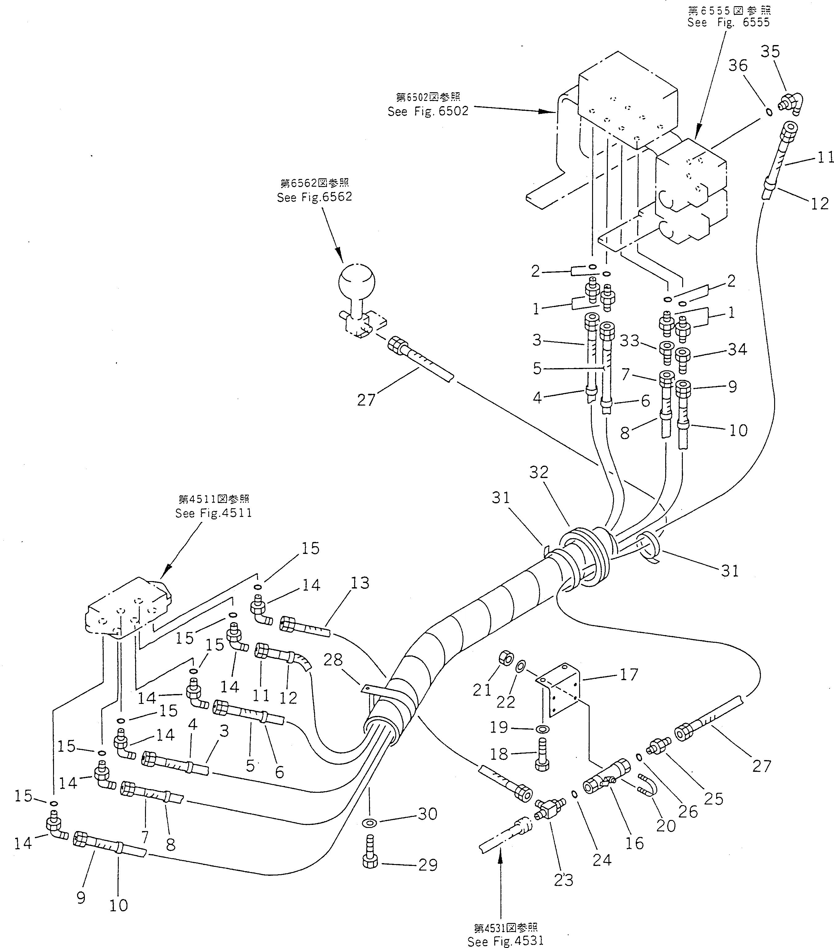 203-62-57970 Komatsu ПЛАСТИНА