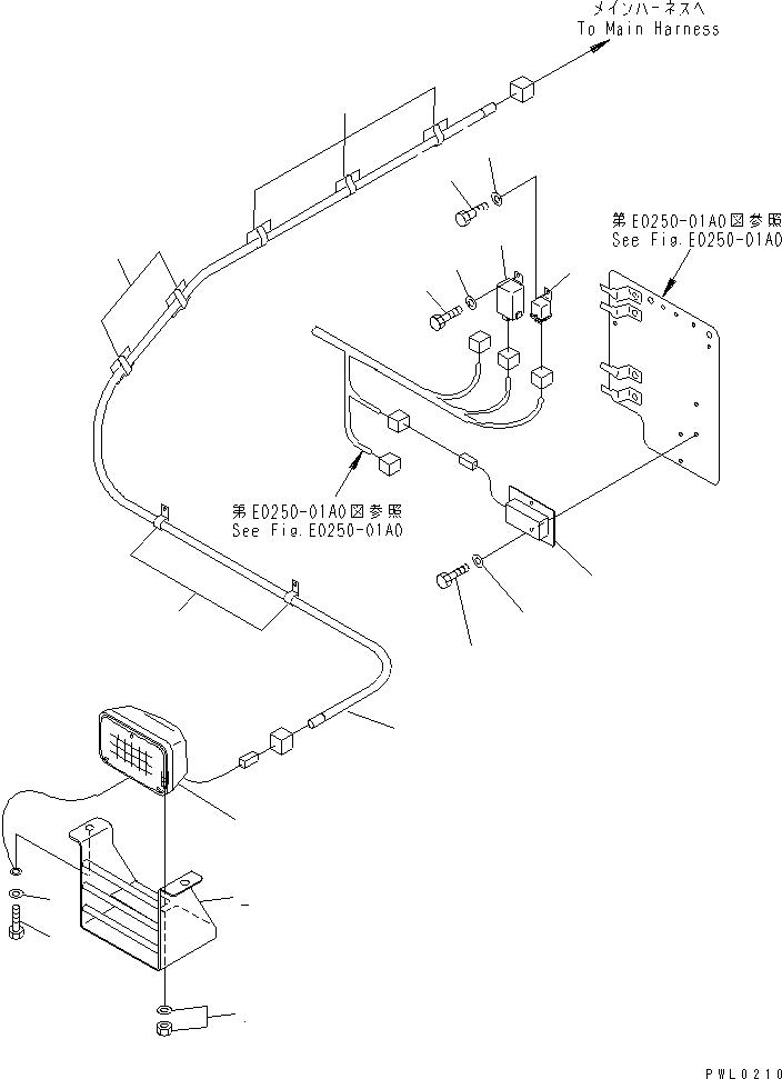 20Y-06-25310 Komatsu ФАРА