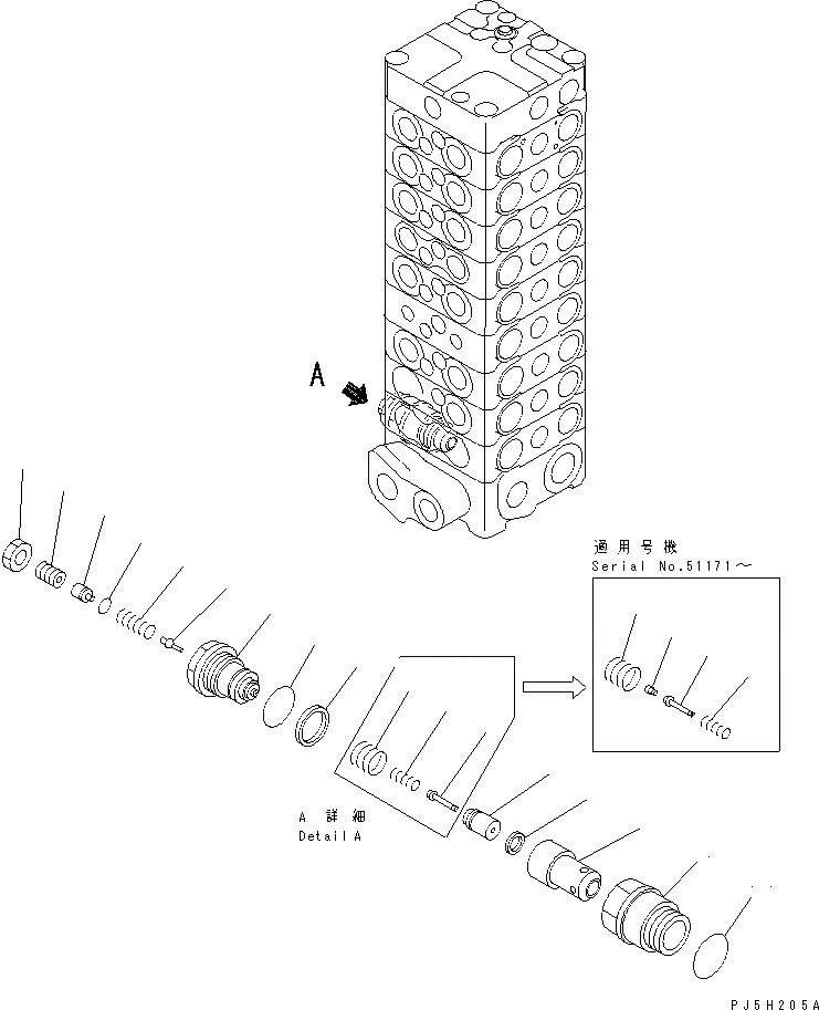 709-90-71100 Komatsu КЛАПАН