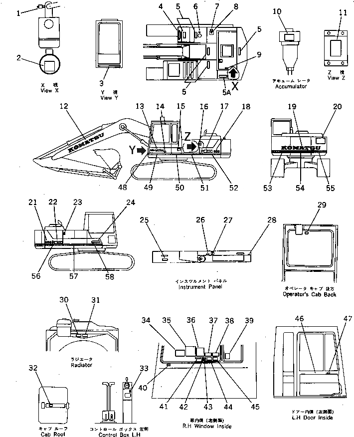 09131-06000 Komatsu НАКЛАДКА