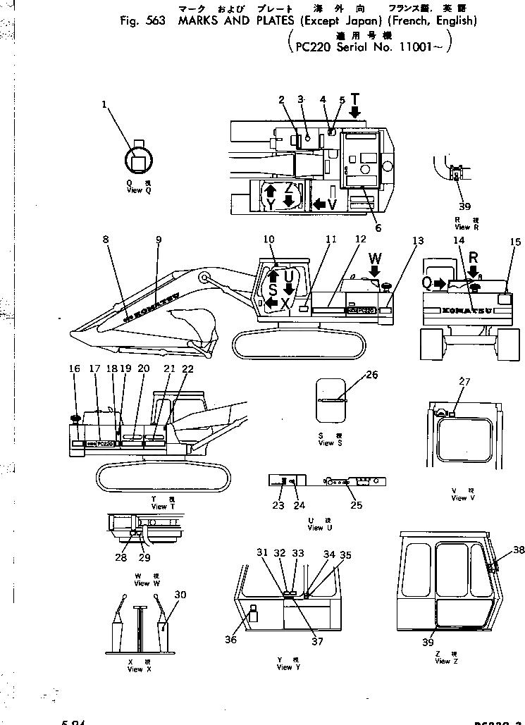 09131-05000 Komatsu ЗАЩИТНЫЙ КОЖУХ