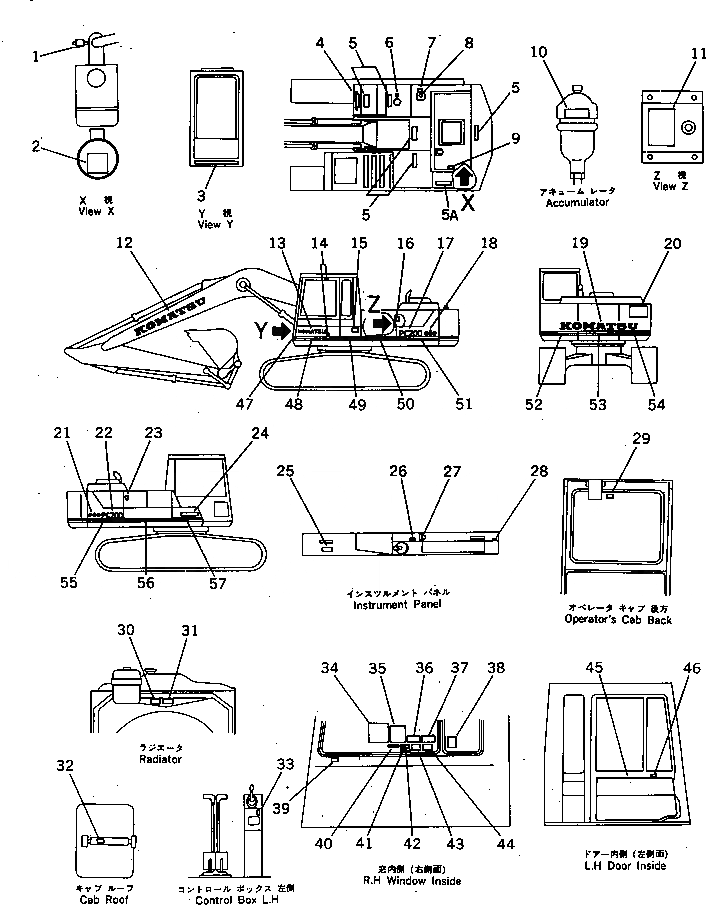 09131-00200 Komatsu НАКЛАДКА