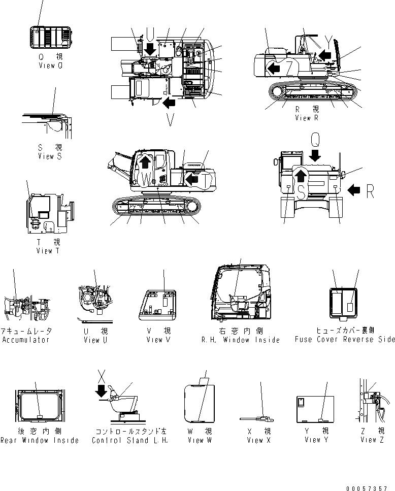 09133-23000 Komatsu ЗАЩИТНЫЙ КОЖУХ