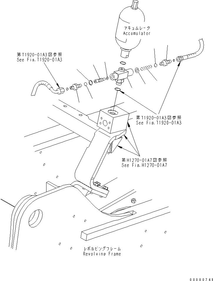 20Y-62-31400 Komatsu КЛАПАН В СБОРЕ