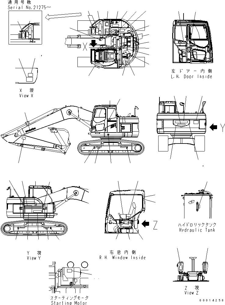09133-A3280 Komatsu НАКЛАДКА