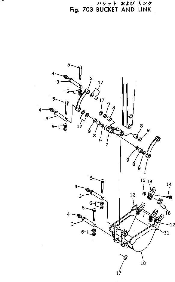 20R-70-11241 Komatsu КРЕПЕЖНАЯ ОСЬ