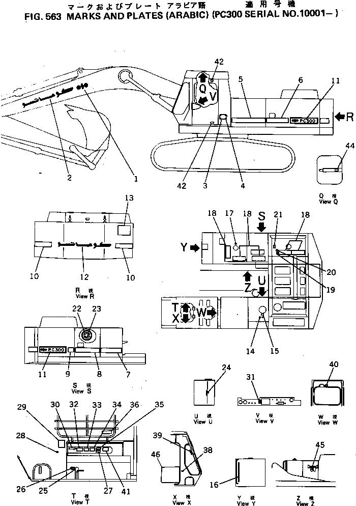 09133-00200 Komatsu НАКЛАДКА