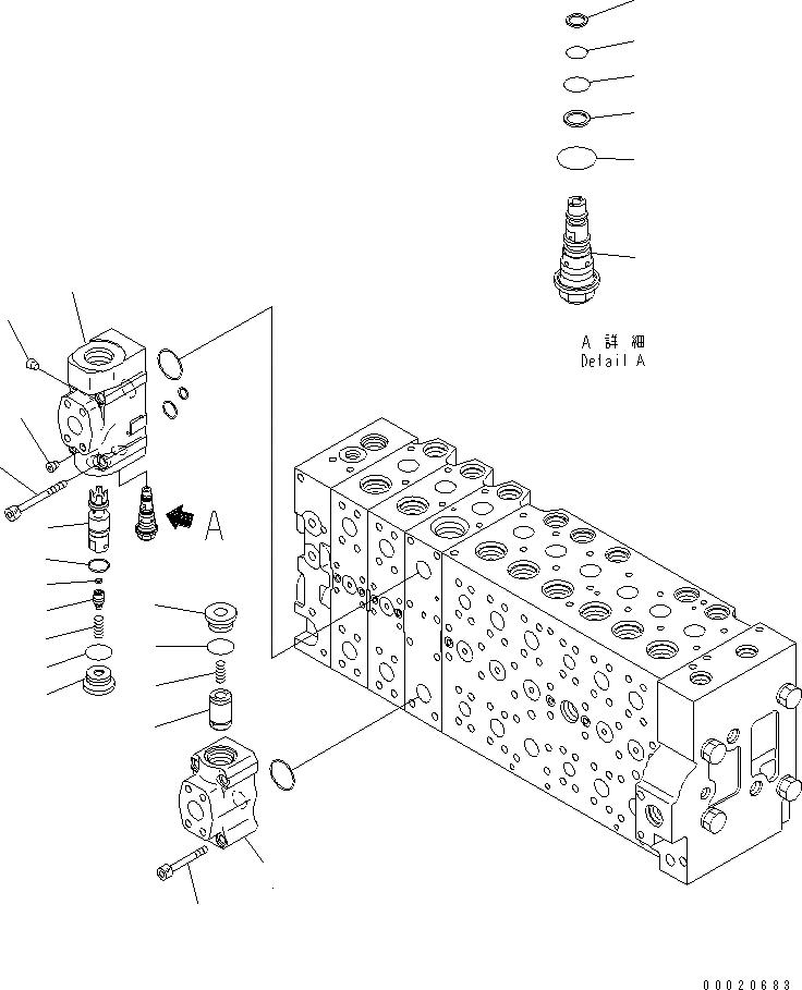 723-40-84100 Komatsu КЛАПАН В СБОРЕ