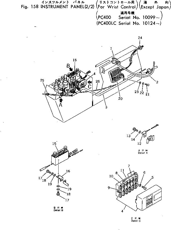 08028-15100 Komatsu ЭЛЕКТРОПРОВОД